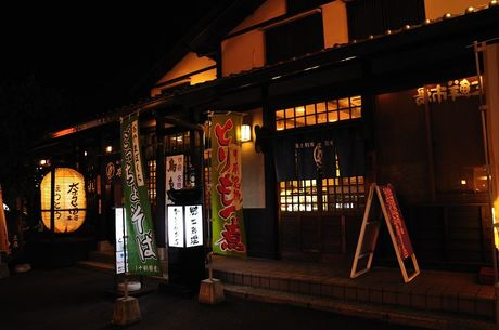 山梨県ほうとう奈良田本店写真