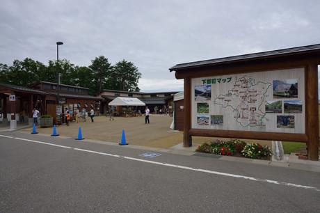 道の駅下郷写真