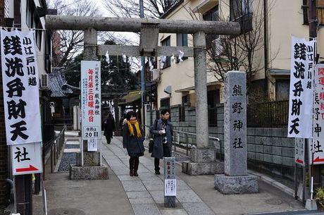 埼玉県川越熊野神社