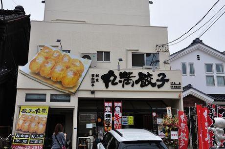 茨城県古河市丸満餃子写真