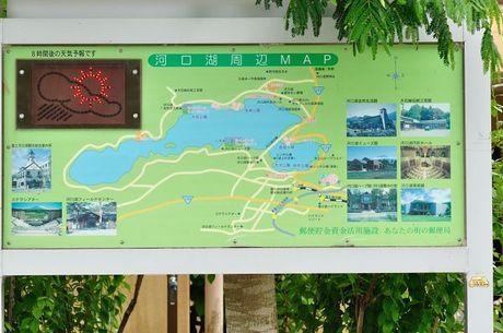 山梨県河口湖大石公園観光MAP画像