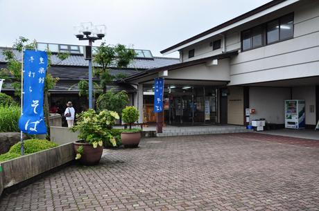 群馬県水上町道の駅たくみの里画像