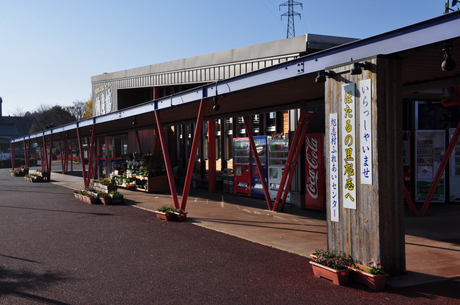 熊本県道の駅旭志写真現像