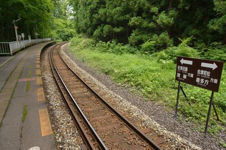 福島県塔のへつり写真
