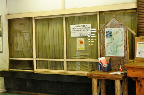 群馬県水上町土合駅日本一もぐら駅